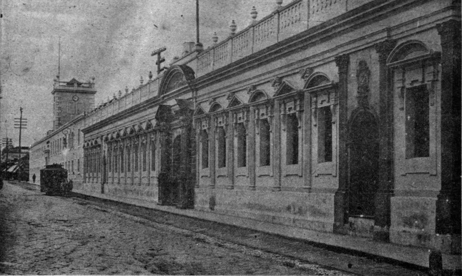 Historia del Edificio