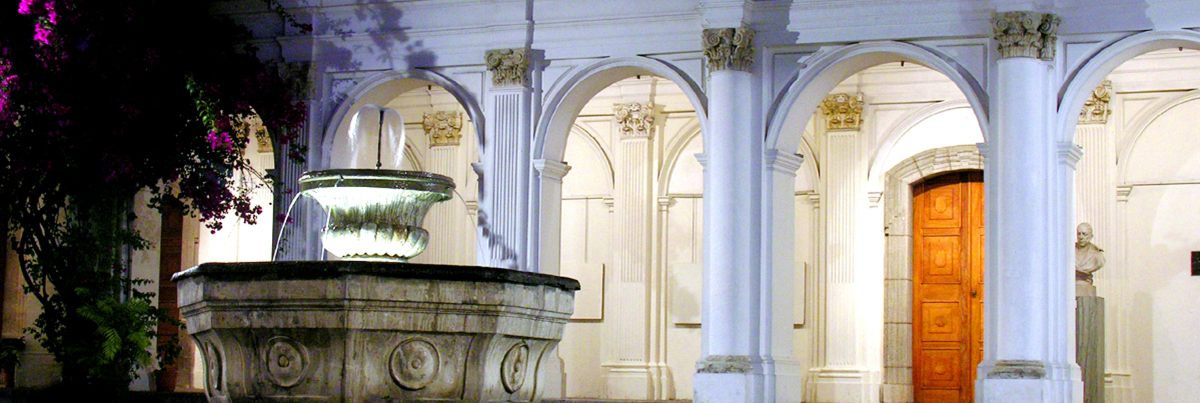 Museo de la Universidad de San Carlos
